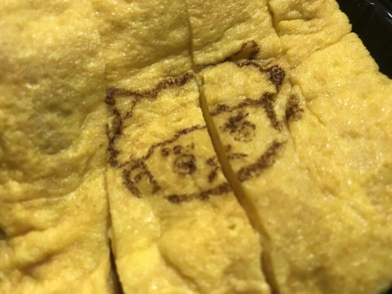 香川高松『ゆたぽん』赤鬼玉子焼き弁当と青鬼チーズ玉子サンドイッチ!