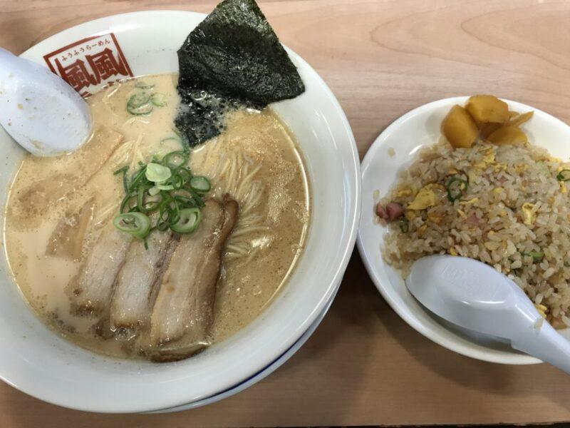 岡山今『風風ラーメン岡山北店』とんこつラーメンとチャーハンセット!