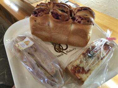 岡山玉野『手作りパン工房松風』一番人気ブルーベリーたっぷりの食パン!
