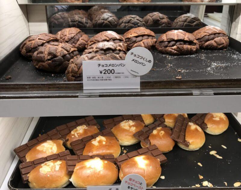 新千歳空港『ロイズベーカリー』板チョコをまんまパンに挟んだだけのグテ!