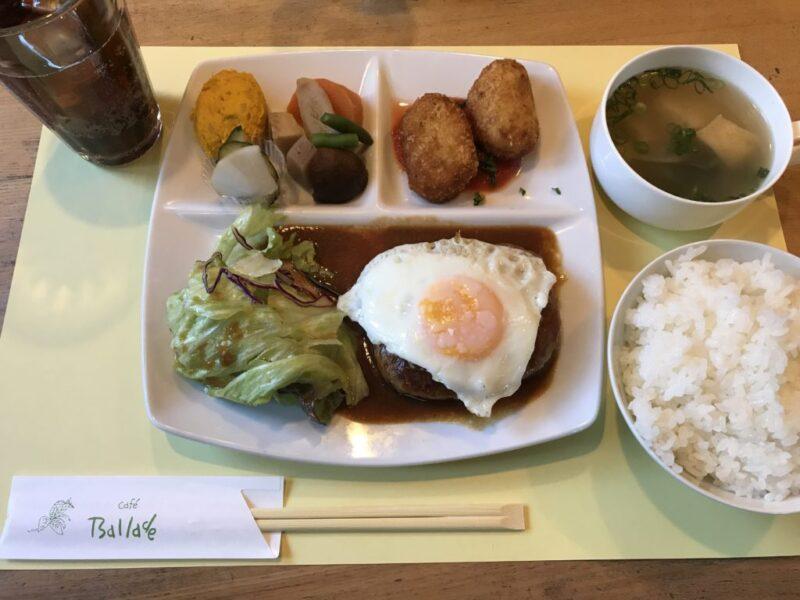 倉敷阿知『カフェバラード』ハンバーグとクリームコロッケ洋食ランチ!