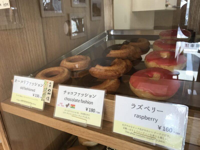 岡山玉野『はなまるこ』お米の油で揚げた手作りドーナツ専門店!