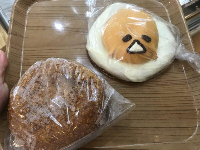 香川丸亀パン屋『アゴラ』カレーうどんが入ったデカ過ぎるカレーパン!