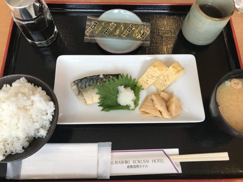 倉敷中庄川崎医大病院『レストラン楷の木』サバ塩麴焼き朝食モーニング!