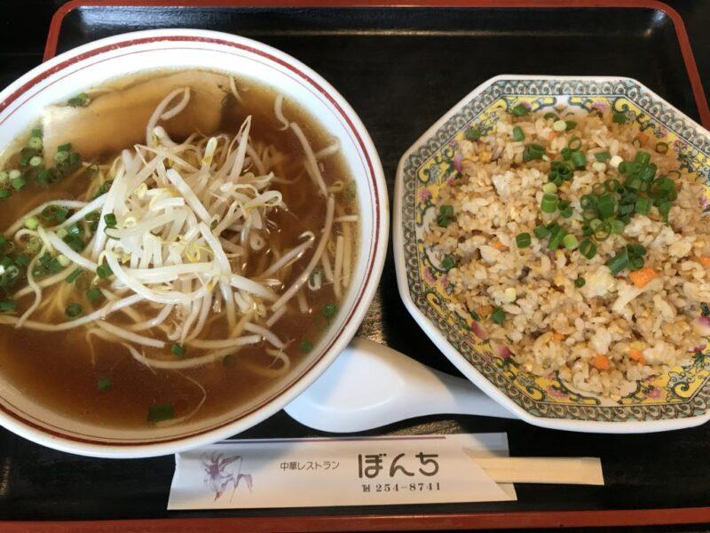 岡山白石『中華レストランぼんち』木曜日は2割引のラーメン炒飯定食!
