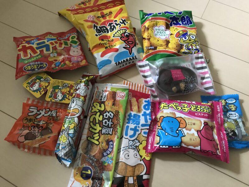 倉敷中庄ホームセンタータイム『だがし倶楽部』中々スゴイ駄菓子の品揃え!