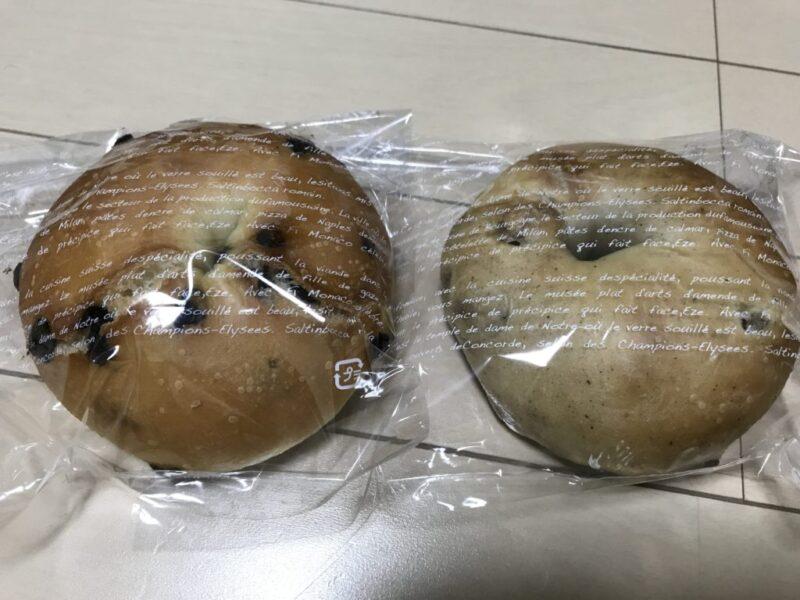 岡山倉田『おかやまベーカリープラージュ』ベーグルと卵サンドイッチ!