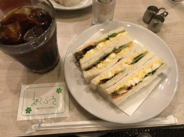 大阪梅田『喫茶マヅラ』生きた建築の店内でサンドイッチ朝食モーニング!