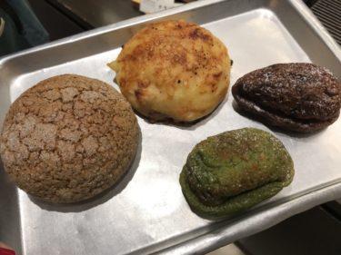 神戸元町『パンやきどころRIKI』大山ベーコンとゴーダチーズパン!