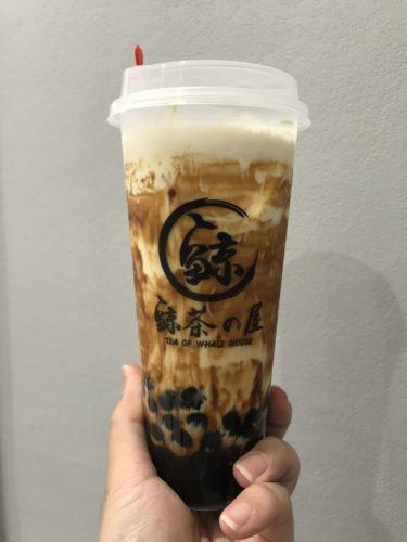 神戸南京町『鯨茶の屋』クジラが目印の台湾発黒糖タピオカミルクティー!