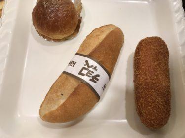 神戸三宮パン屋『ケルン』ソフトフランスにミルクチョコのチョコッペ!