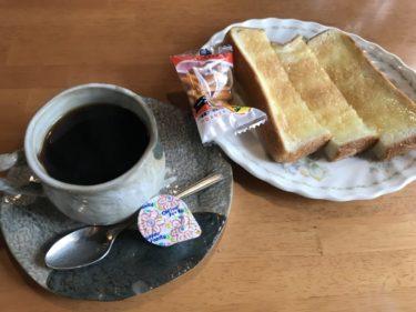 倉敷阿知『軽食喫茶かど』トーストと柿ピーとコーヒーの朝食モーニング!
