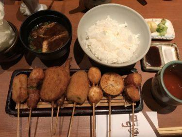 岡山天神町『串揚山留(やまどめ)』揚げたて串カツ定食とおにぎりランチ!
