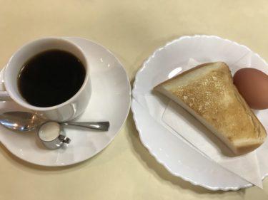 岡山高島『喫茶サボテン』トーストとコーヒーとゆで卵の朝食モーニング!