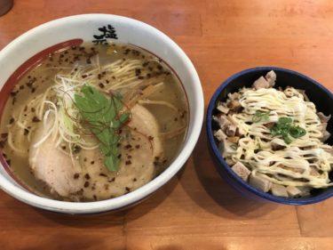 倉敷水江『塩元帥』自家製麺天然塩ラーメンとチャーシューマヨ丼ランチ!