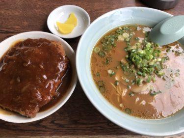 岡山東古松『中華そば専門店広松』ラーメンとデミカツ丼で大満足ランチ!