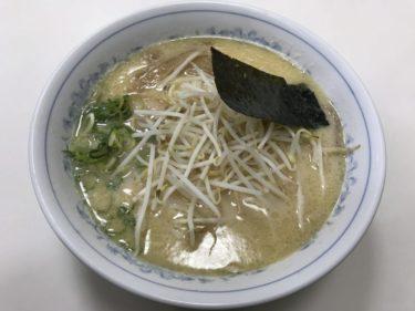岡山市浜『浜ラーメン』豆乳入りあっさり豚骨醤油ワンコインラーメン!