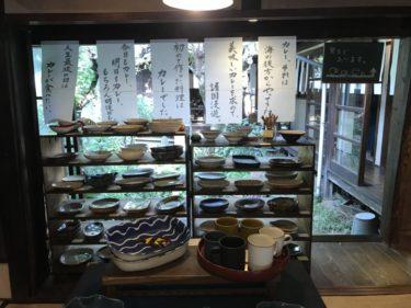 岡山出石町『アートスペース油亀』カレーのためのうつわ展に行ってきた!