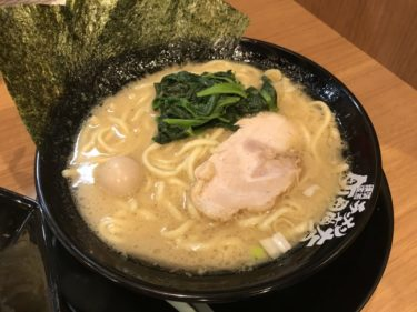 岡山平井『町田商店』濃厚豚骨醤油の横浜家系ラーメンとチャーハンセット!