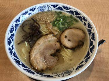 岡山大安寺『ちゃあしゅうや亀王(きおう)』チャーシュー塩豚骨ラーメン!