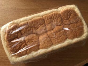 岡山『純生食パン工房ハレパン(晴れ時々パン)』甘くミルキーな高級食パン!