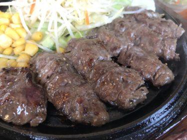 倉敷平田『ミスターバーク』ハンバーグステーキとご飯食べ放題ランチ!