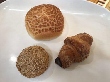 岡山玉野『みやま公園パン工房』チョコクロワッサンとチーズダッチ!