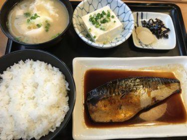 岡山玉野『大阪屋食堂』サバの味噌煮やカレイの煮付けが選べる魚定食!