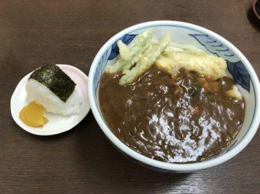 岡山内山下『手打ちうどんたぬき』秘伝の出汁でカレーうどんとおにぎり!