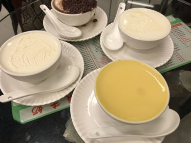 マカオ『義順牛奶公司(イーシュン)』マカオ名物温かくて優しい牛乳プリン!