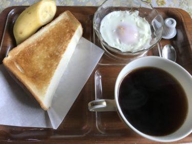 岡山今保喫茶店『コーヒーショップMINI』朝食モーニングでコーヒー!
