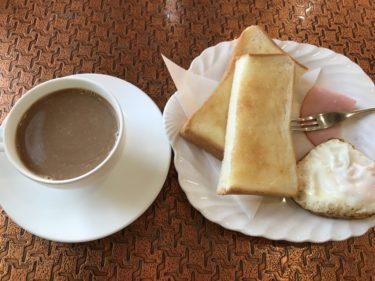 岡山中井『どりいむ喫茶』ハムエッグの朝食モーニングが300円だと!?