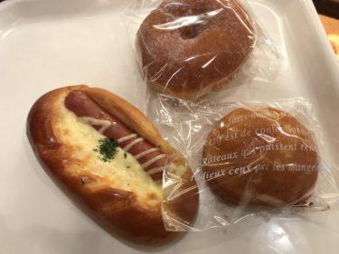 香川高松『春風堂南新町店』ウィンナーパンとラ・ファミーユのケーキ!