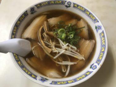 岡山今『中華そば・食事処ほりけ』懐かしい昭和の食堂でチャーシューメン!