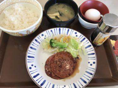 牛丼チェーン店『すき家』の朝食モーニング定食が1番安くて美味しいかも!