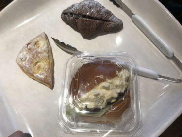 香川丸亀『ベーカリートレアピ』チョコクロワッサンとコロッケ玉子バーガー