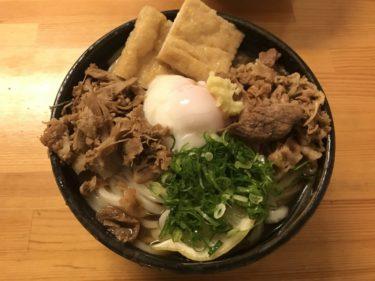 香川高松『めんや七福』豚肉と牛肉と温玉とお揚げのえびすぶっかけうどん!