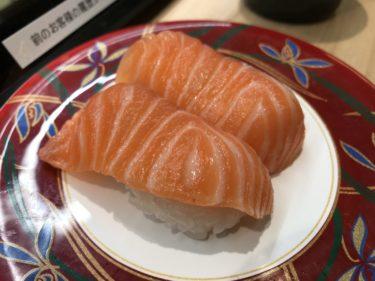 大阪ホワイティ梅田『大起水産』鳥取境港の新鮮なネタが100円の回転寿司!