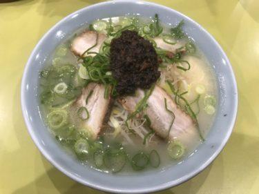岡山今『小紫』塩とんこつラーメンに肉味噌溶かして辛子高菜をトッピング!