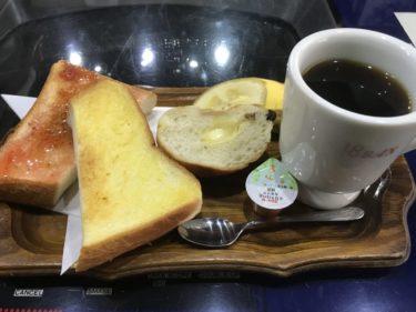 岡山東古松『コーヒー18バンカン』ゲームテーブルの喫茶店でモーニング!