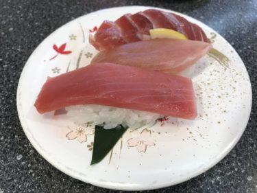倉敷市『回転寿司すし丸』焼き立て厚焼き玉子にぎりとマグロ三昧ランチ!