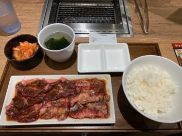 さんすて岡山『焼肉ライク』コスパ最強の一人焼肉でカルビ&ハラミランチ!
