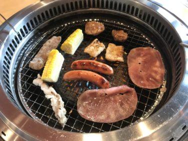 岡山倉敷『焼肉きんぐ』塩タンとぶっかけうどん食べ放題ランチ1980円!