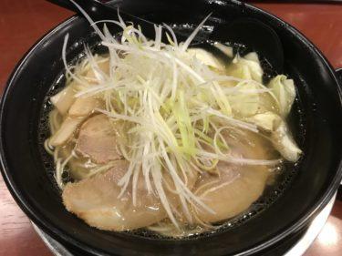 岡山下中野『塩らーめん嵐家』総選挙1位の塩ラーメンと鶏の唐揚げランチ!