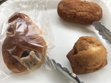 香川善通寺『三村のパン』国産野菜のカレーパンとコアラのマーチコルネ!