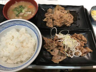 吉野家で牛丼を頼まずに定食メニューを頼めばご飯食べ放題でお腹いっぱい!