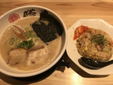 岡山万成『麺屋勝成』倉敷とら醤油の豚骨ラーメンとチャーハンランチセット!