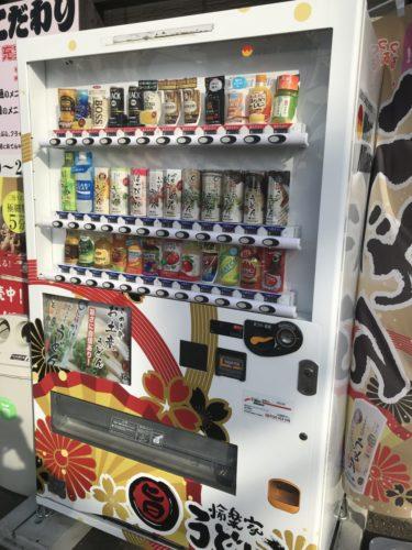 香川県に24時間365日いつでも買える讃岐うどんの自動販売機があった!