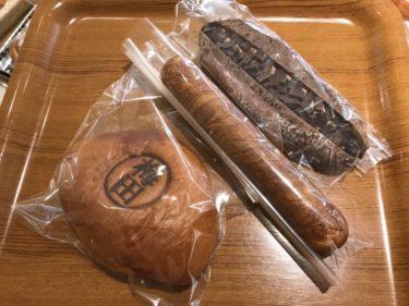 大阪ホワイティ梅田『クックハウス』人気デニッシュバーとクリームあんパン!