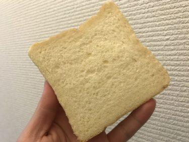 香川丸亀『PANYA ASHIYA』優しい甘さとバター香る芦屋のプレミアム食パン!